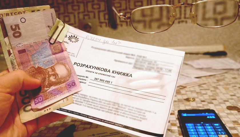 Украинцам пришли платежки с «долгами»: Что делать и куда обращаться