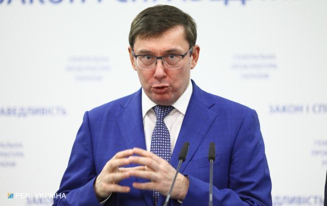 Генпрокурор Луценко обиделся на Данилюка, что тот не пригласил его на созыв СНБО