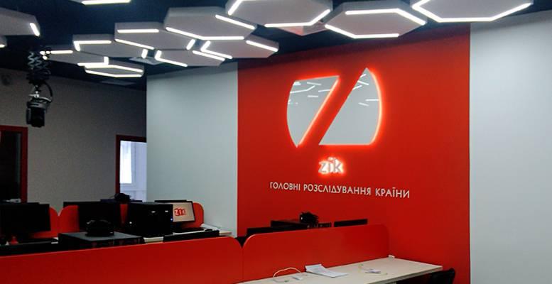 «Бизнес-партнер Медведчука»: Стало известно, кто стал новым владельцем телеканала ЗИК