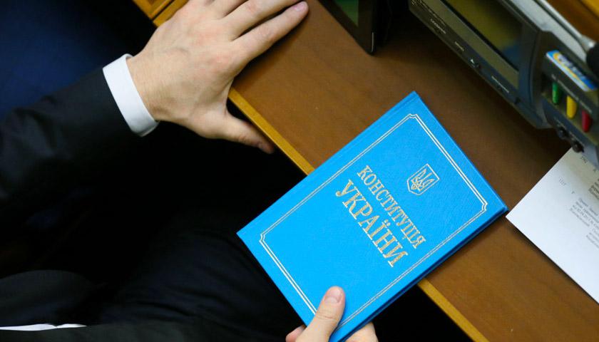 Уже в ближайшее время: У Зеленского захотели за год переписать Конституцию Украины