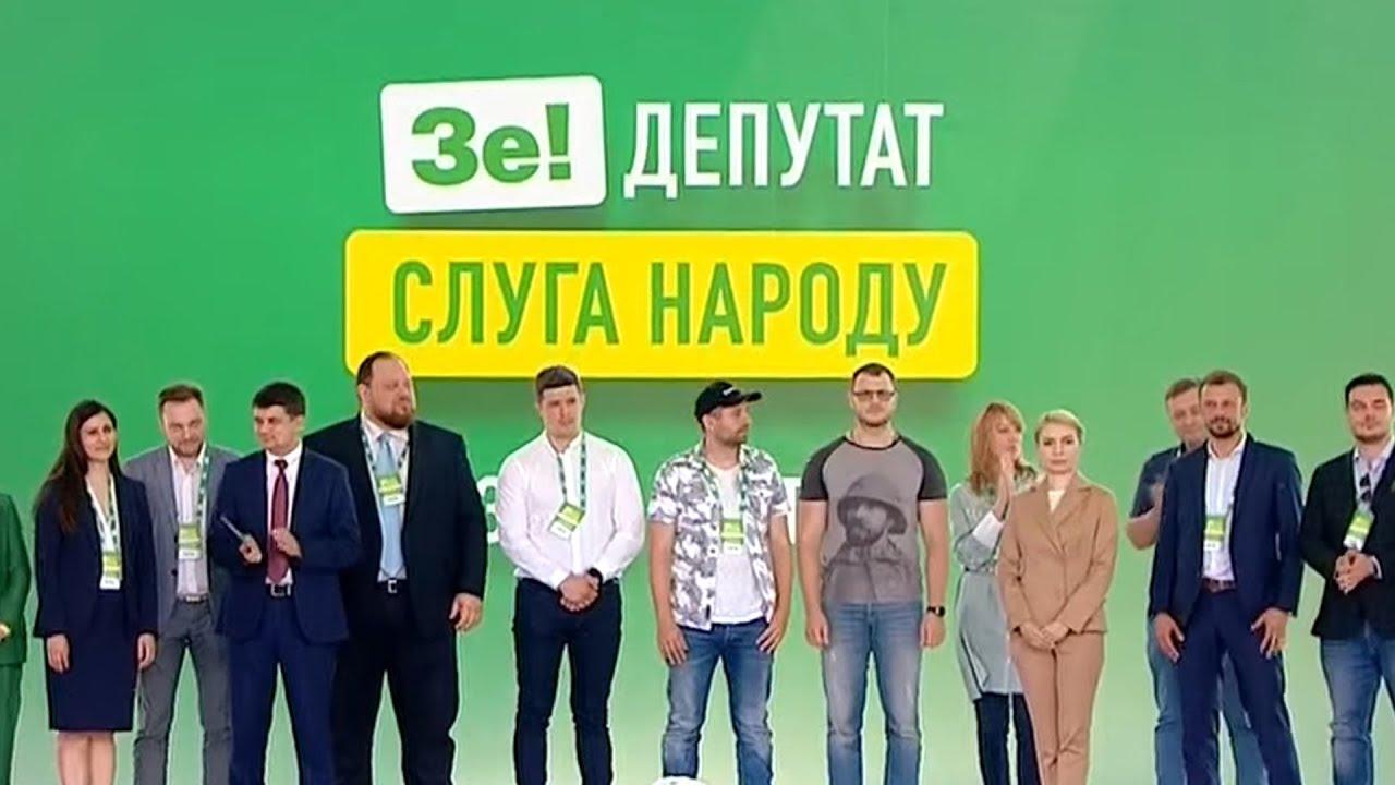 В партии «Слуга народа» назвали своего потенциального союзника в новом парламенте