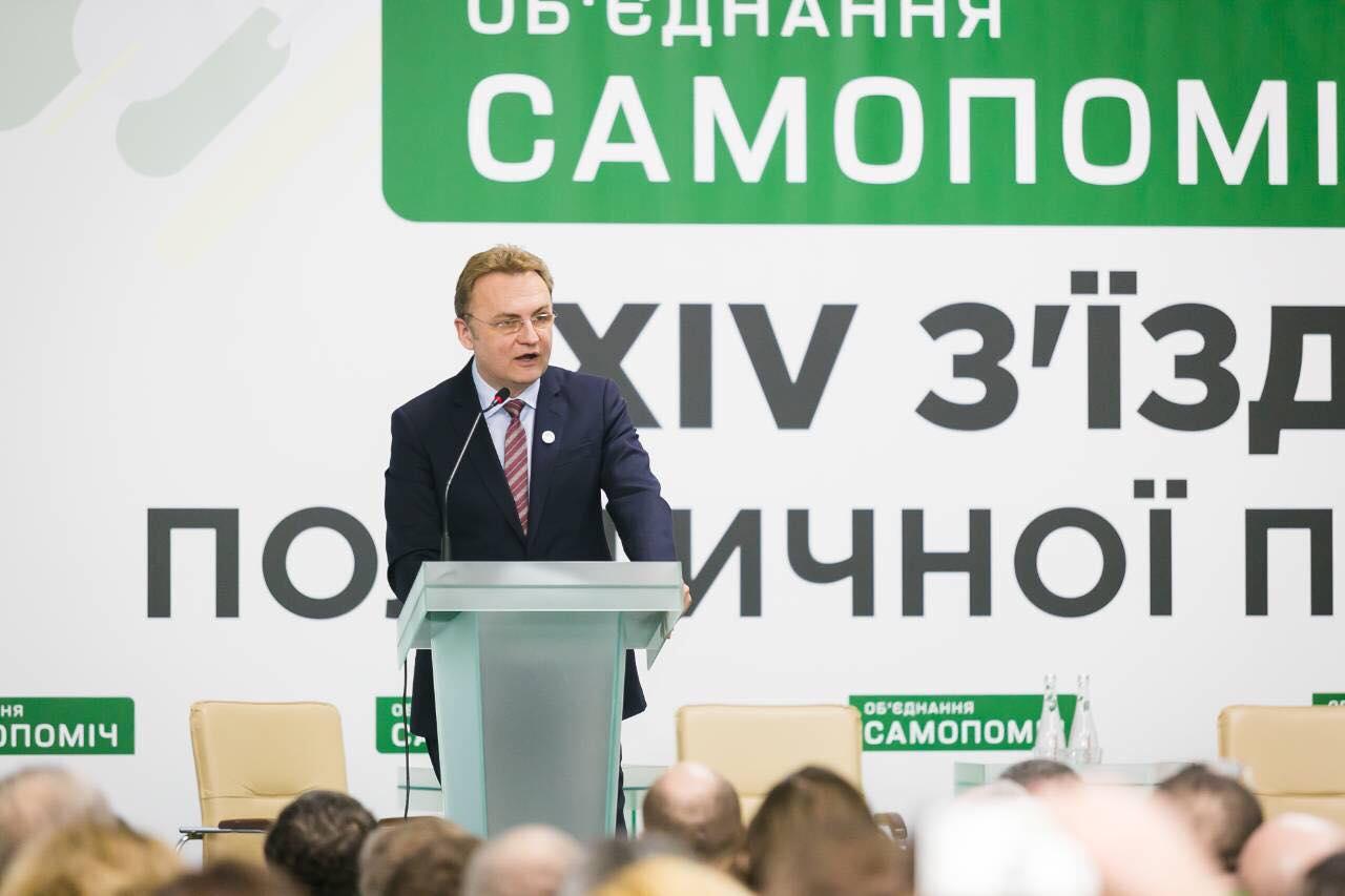 Партия «Самопомощь» Садового идет на парламентские выборы: кто вошел в список