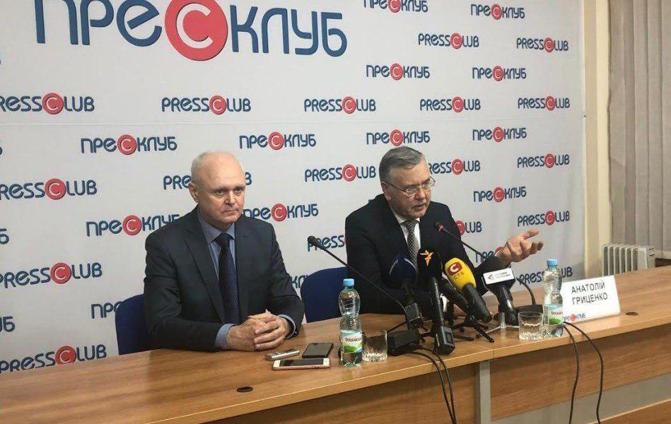 Он возглавит департамент обороны! Гриценко сделал критическое заявление. Изменения в команде Зеленского