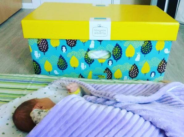 Детских вещей станет больше: В Украине роженицам будут выдавать обновленный «пакет малыша»