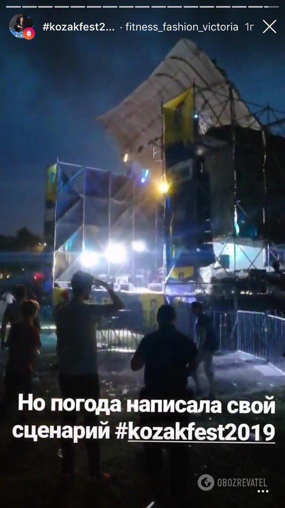 «Творится настоящий хаос, падают деревья»: На рок-фестивале в Днепропетровской области обрушилась крыша сцены