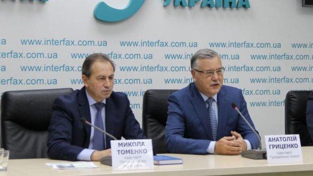 Ради Украины! Гриценко объединяется с известным политическим лидером. Неожиданно!