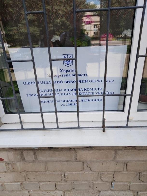 «Украинцы — не быдло!» Депутат возмутил потенциальных избирателей низкопробным подкупом