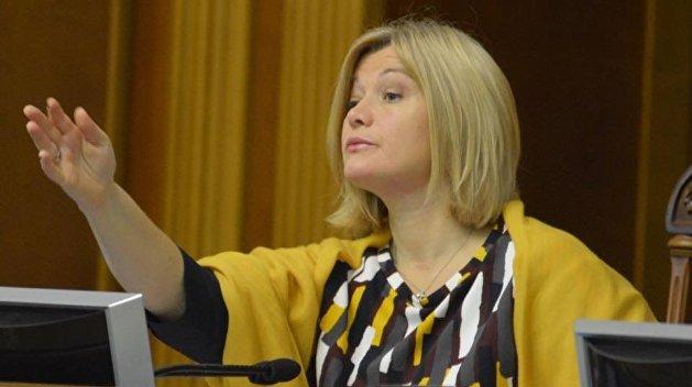 Знак качества! Геращенко набросилась на Тимошенко. Возмущение и крики
