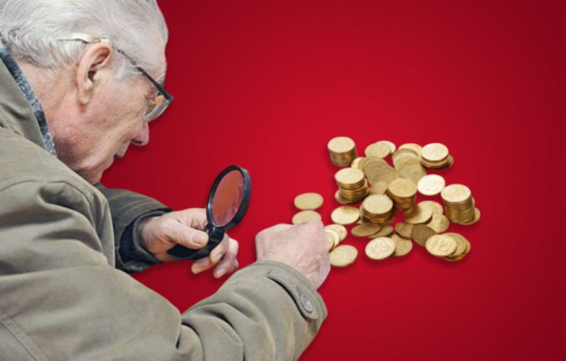 Чтобы усложнить жизнь «: В Украине кардинально изменили выдачу пенсий и субсидий