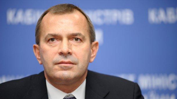 Стоит ему лишь вернуться: ГПУ подтвердила, что задержат Клюева, если он приедет в Украину