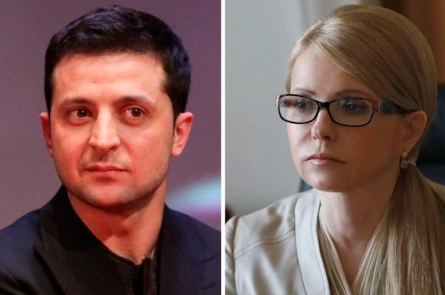 Сбылся страшный сон Тимошенко беспощадный Зеленский сказал свое слово