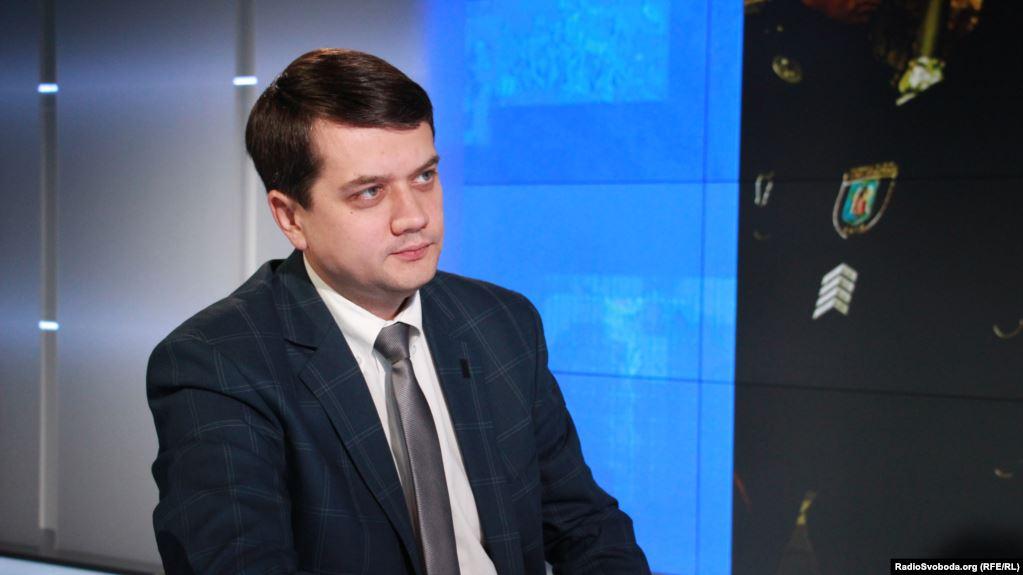 Это создает проблемы президенту! Никаких людей Януковича! Разумков выступил с важным заявлением
