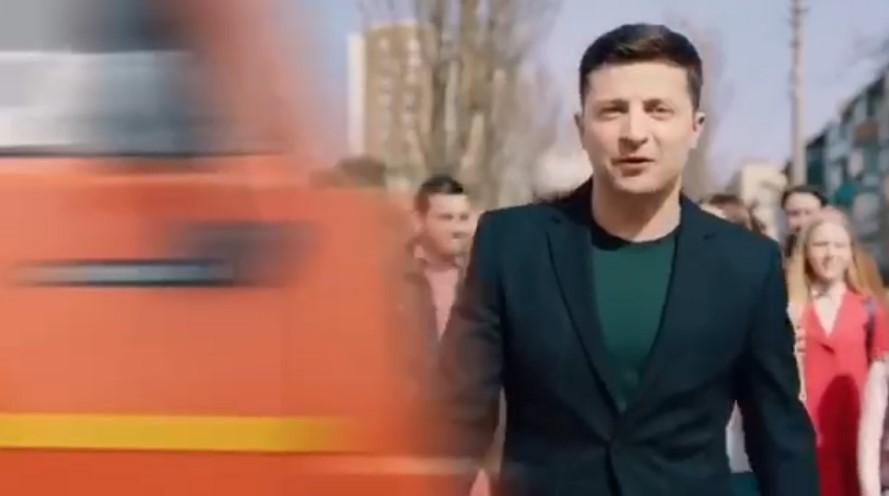 «Насилие против государственного деятеля»: Открыто уголовное производство против автора ролика о Зеленском