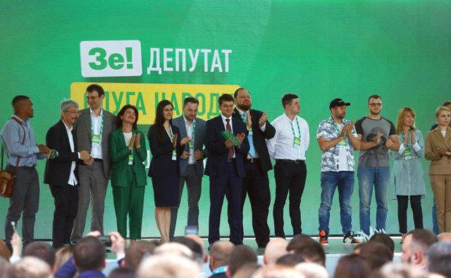 Зеленский сообщил о великой победе «Слуги народа»: что теперь будет с выборами