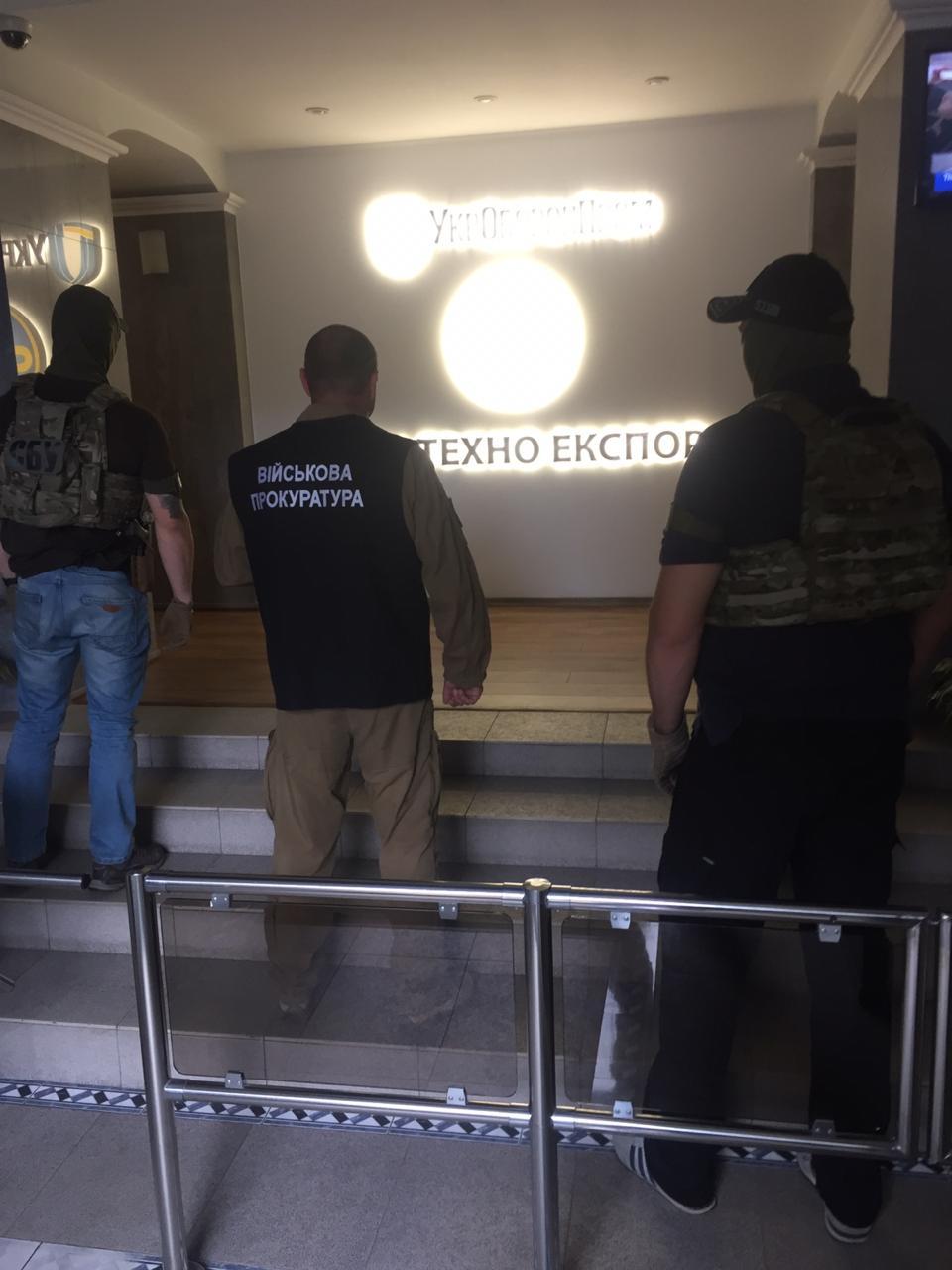 Скандальное хищение в оборонке: в Кабмин и другие госучреждения пришли с обыском