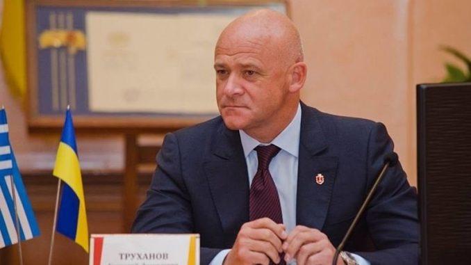 «После приговора в зале суда началась массовая драка»: В Одессе полностью оправдали Труханова