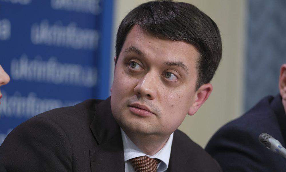 Разумков жестко поставил на место Медведчука: не будет представлять Украину никогда