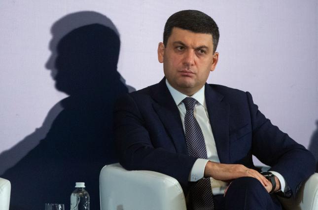 Топят рейтинг друг друга, как могут: Гройсман «напал» на реформы Порошенка