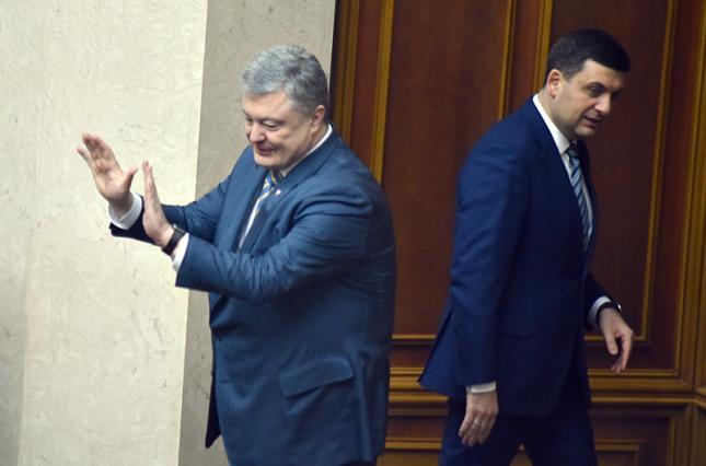 «Провокация и политический заказ Порошенко»: Соратник Гройсмана сделал громкое заявление об экс-президенте