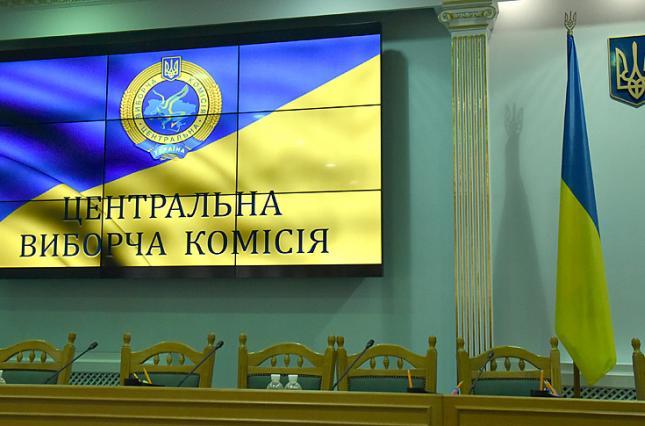 ЦИК обработала 99,9% протоколов: как изменились рейтинги партий, проходящих в парламент