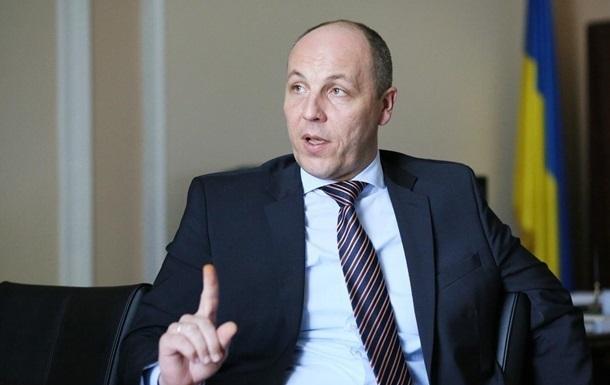 Всеми силами повышает свой рейтинг: Парубий требует снять с выборов Клюева, Шария и Кузьмина