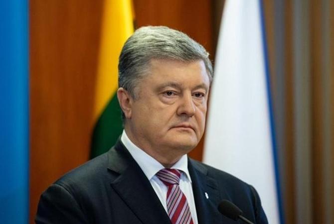 Фамилия фигурирует в восьми уголовных производствах: Петр Порошенко пришел на допрос в ГБР — СМИ