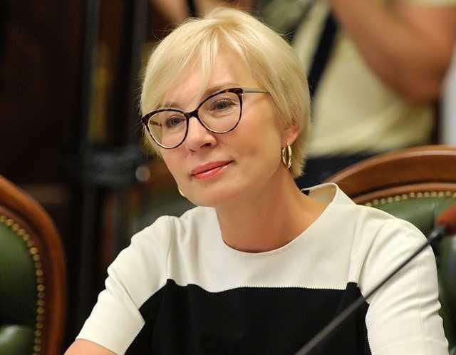 Заметили нарушения: Людмилу Денисову вызвали на допрос в Генеральную прокуратуру