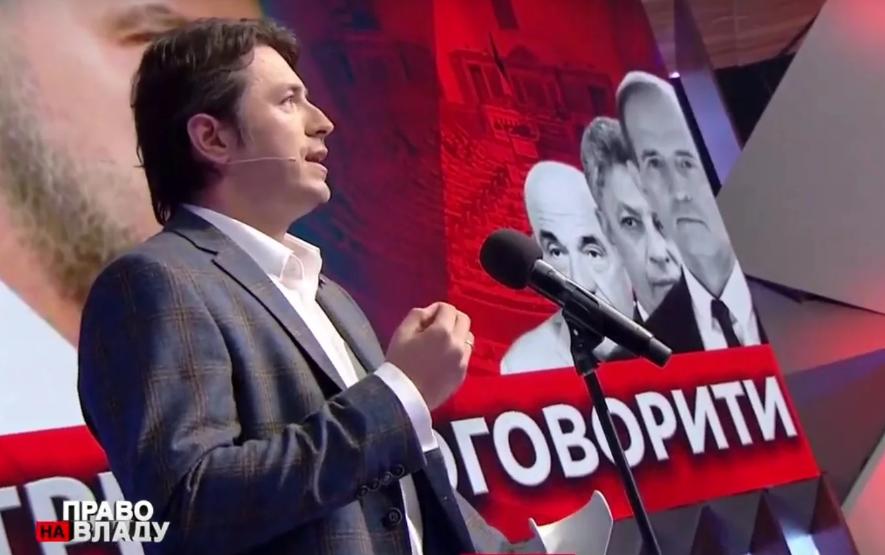 «Просто плевок в лицо всем украинцам»: Притула в прямом эфире сделал резкое заявление о Медведчуке. Прошу не забывать