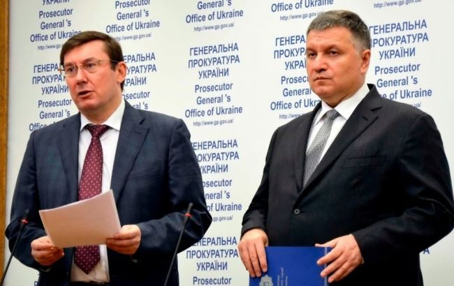«Мы подчеркиваем!»: Украинцы требуют отставки Луценко и Авакова. Установление справедливости