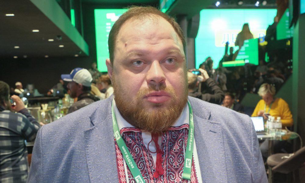 Изменения в Конституцию уже готовятся. У Зеленского выступили со срочным заявлением. Миф!