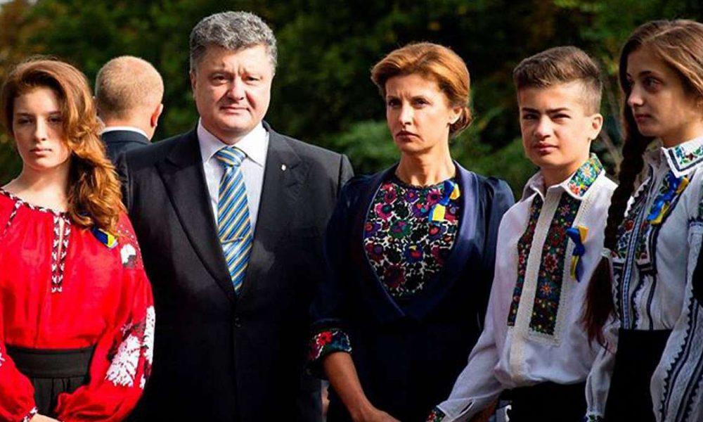 Жена Порошенко разозлила украинцев бессмысленной «показухой»: семейка не в себе