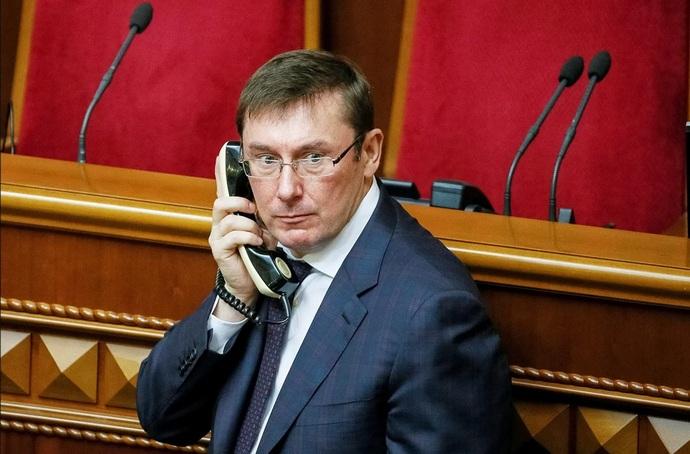 «Ставит под угрозу»: НАБУ обвинили Луценко в нарушении закона. Немедленно принять процессуальное решение