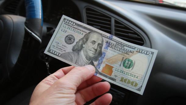 Неожиданное подорожание! Доллар резко выстрелил ростом цены