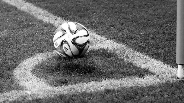 Еще одна спортивная потеря: внезапно умер известный футболист. Ему было 30 лет