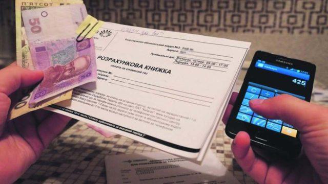 Половина всей помощи! Украинцам неожиданно сократили размер субсидии