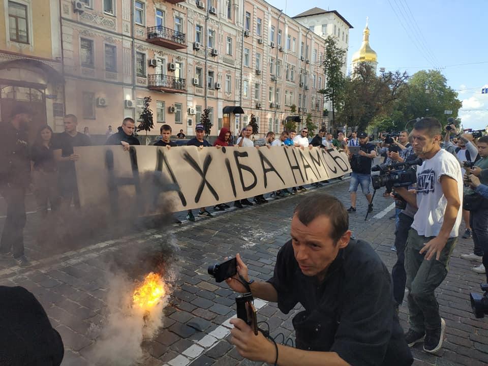 Медведчука посадить! Под зданием СБУ в Киеве националисты вышли на митинг против действий кума президента РФ