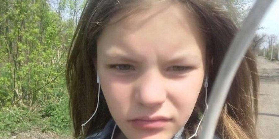 Мать даже не искала дочь: подробности трагического убийство 13-летнего ребенка