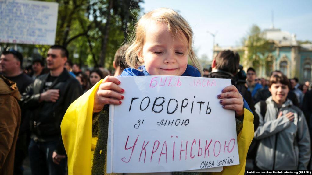 Сегодня в Украине вступил в силу закон о языке: кто теперь обязан говорить на украинском?
