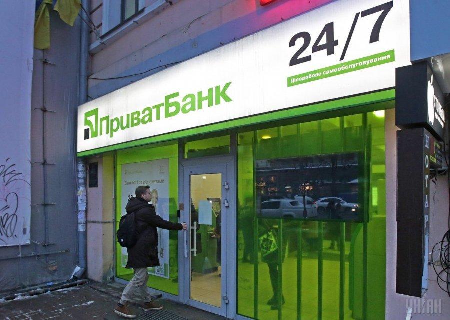 Добрый вечер! Нам очень жаль»: Приватбанк снова в эпицентре скандала. Что со счетами