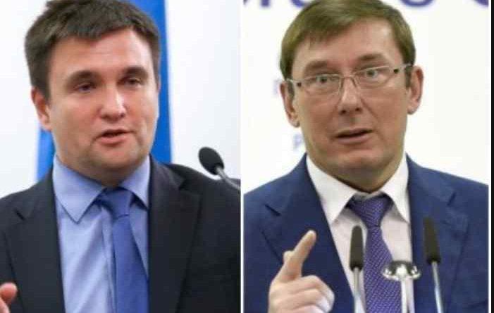 Отставка Климкин и Луценко: Зеленский срочно обратился к Раде. Сделать немедленно