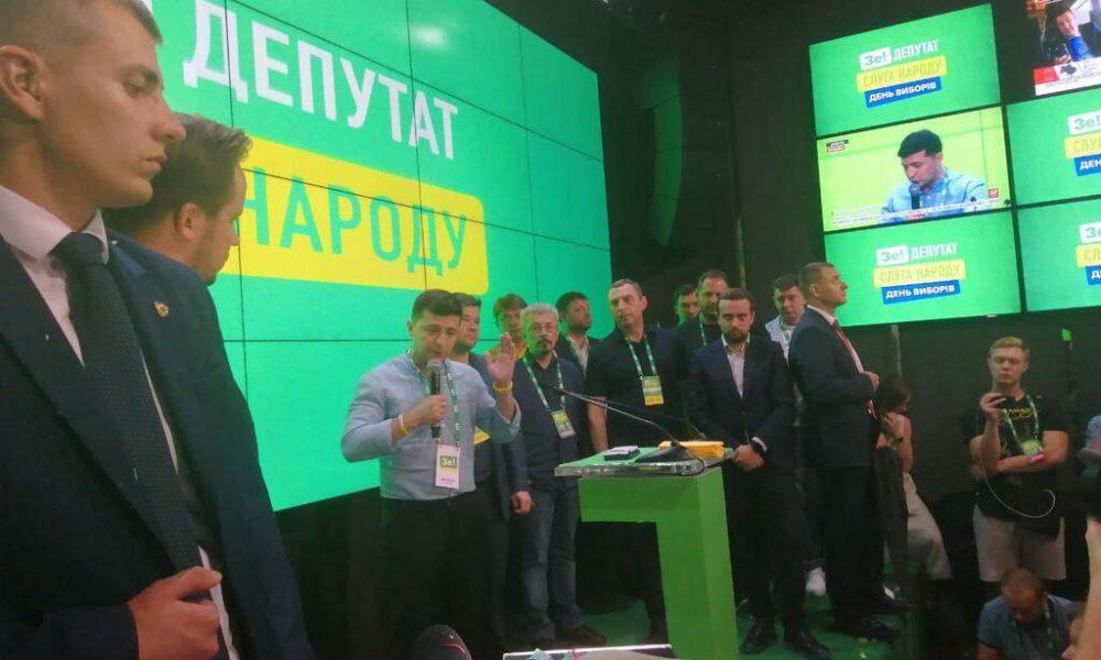 Коалиции не будет! У Зеленского выступили с революционным заявлением: такого в стране еще не было