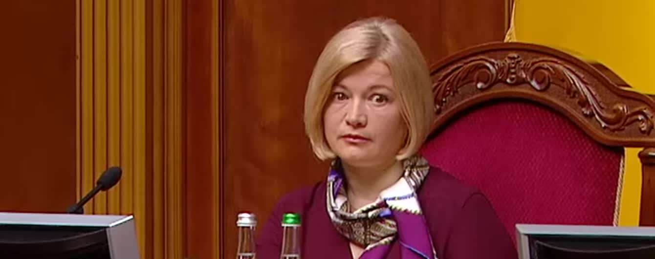 «Редкая…»: Геращенко цинично пропиарилась на погибших солдатах. Украинцы в гневе