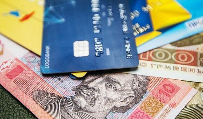 Реформа заработной платы? К чему готовиться украинцам