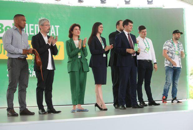 Конец госадминистрациям? В «Слуге народа» предлагают ввести префектуры в Украине и уменьшить районы