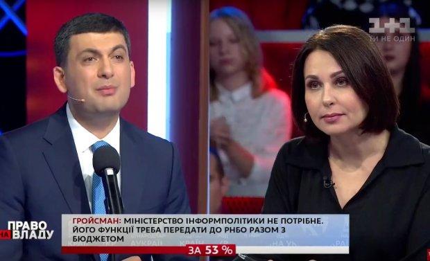 «400 млн. Куда пошли?»: Мосейчук одним вопросом поставила Гройсмана в неловкое положение. Аж похудел за несколько минут