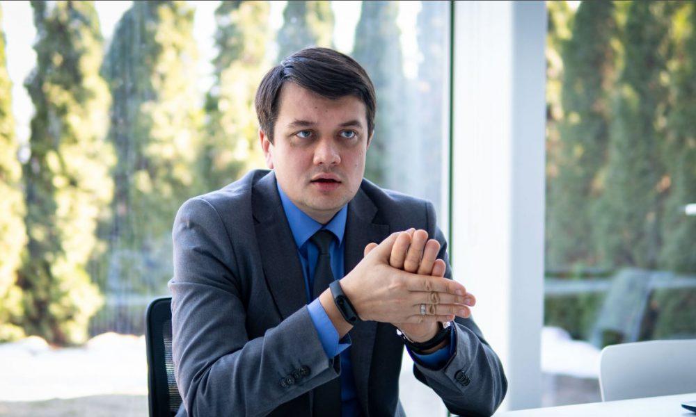Конфликт с президентом! Разумков выступил с мощным заявлением. Тянут одеяло на себя