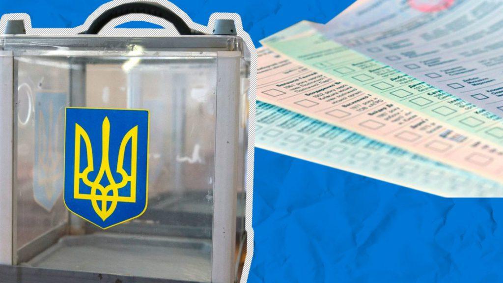 Все на участки: В Украине стартовали внеочередные выборы в Верховную Раду