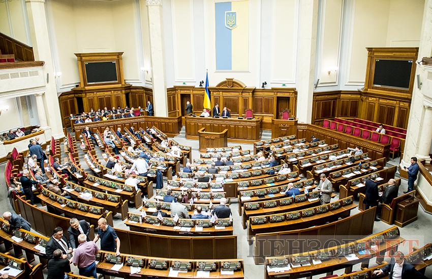 Без депутатов «со стажем», но с безработными. Состав нового парламента Украины