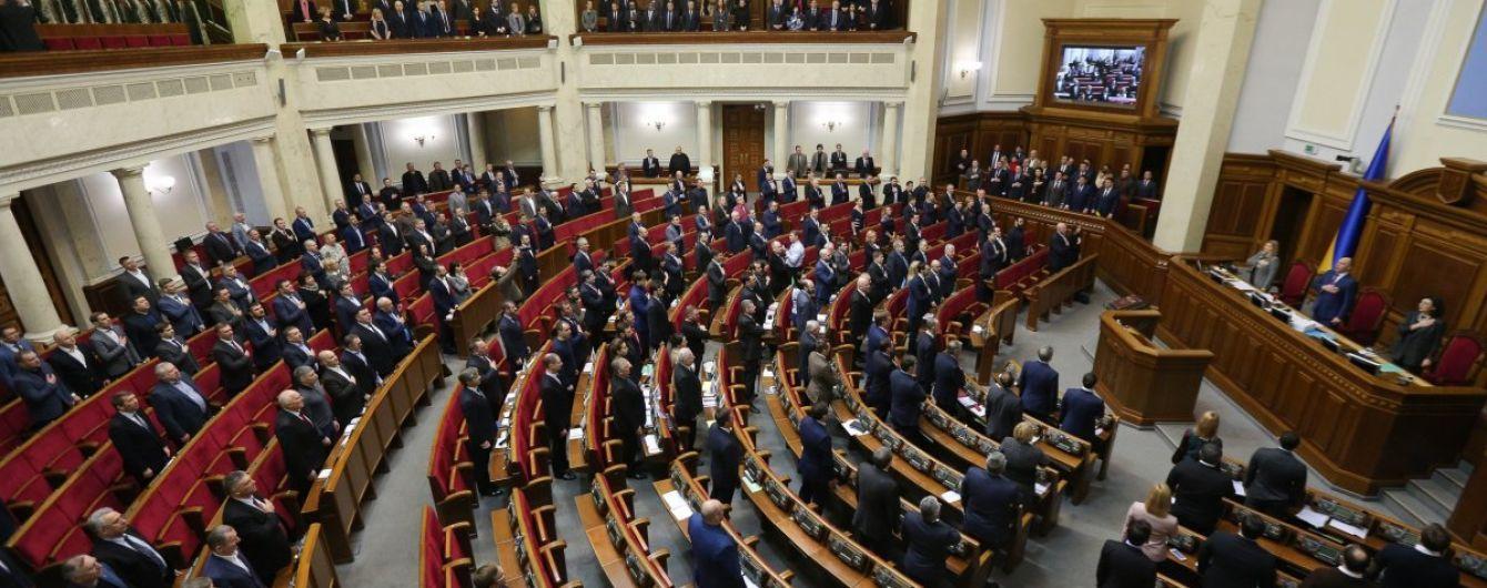 «Это один из приоритетов» В Зеленского рассказали, с чего начнется работа новой Рады