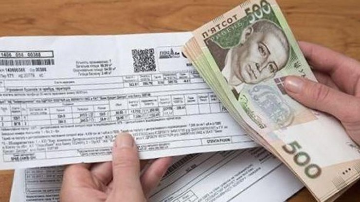 Украинцев массово лишают субсидий. Потрясающие детали